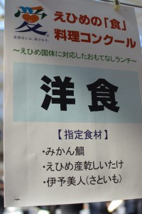 写本 -DSC_0049