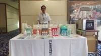 ホシザキ四国 株式会社